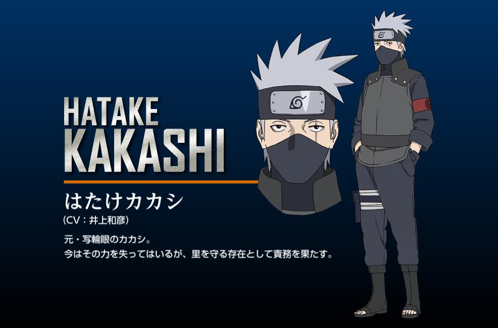 Naruto The Last Character Design Color : The gallery for gt nana mizuki hinata