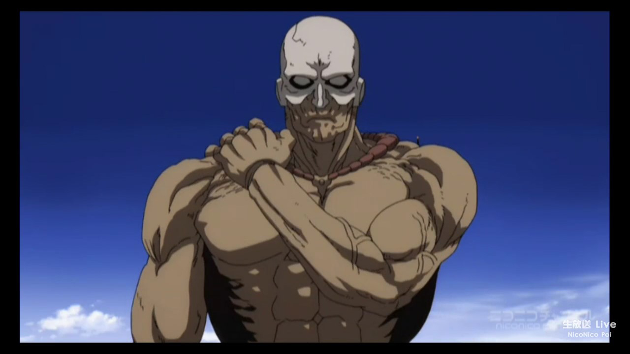 One Punch Man Episode 1
