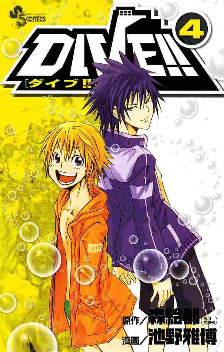 eto mori u0026 39 s bishonen diving novel series dive   gets anime adaptation for july